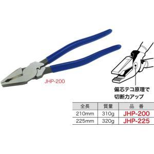 ジェフコム JEFCOM 電工プロペンチ(圧着付 軽量タイプ)全長210mm JHP-200|mtshopid