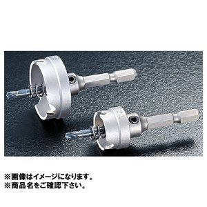 ユニカ 超硬ホールソーメタコア充電 33mm MCJ-33|mtshopid