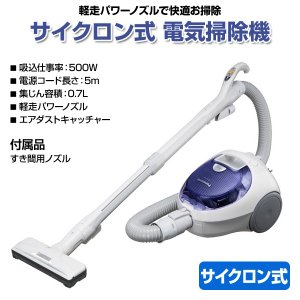 パナソニック サイクロン式 電気掃除機 MC-SV140J-AH|mtshopid