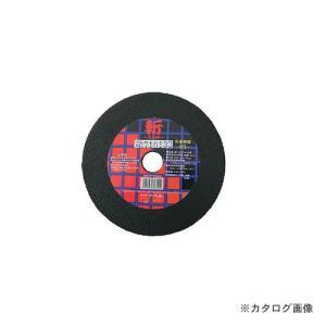 マーベル MARVEL 切断砥石 斬 10枚セット MT-105ZN|mtshopid