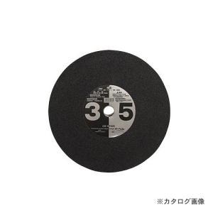 マーベル MARVEL 切断砥石305 5枚セット MT-305|mtshopid