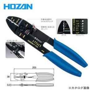 ホーザン HOZAN 圧着工具(裸圧着端子・絶縁圧着端子用/簡易型)P-704|mtshopid