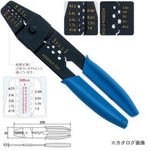 ホーザン HOZAN 圧着工具(オープンバレル端子用/簡易型) P-706|mtshopid