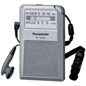 RF-NA35-S パナソニック ポータブルラジオ Panasonic ポケットラジオ|mtshopid