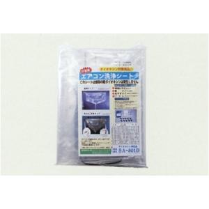 BBK 文化貿易工業 エアコン洗浄カバー 大型壁掛用 SA-150D mtshopid