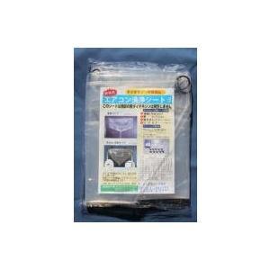 エアコン洗浄シート天井 カセット用 SA-P01D 90×90cm mtshopid