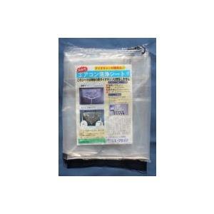 エアコン洗浄シート 天井カセット用 SA-P04D 180×80cm mtshopid