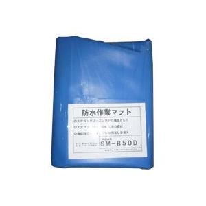 BBK 文化貿易工業 エアコン洗浄用マット SM-B50D mtshopid