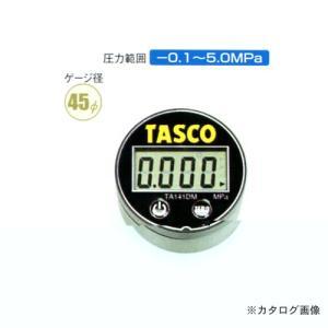 タスコ TASCO TA141DM デジタルミニ連成計 mtshopid