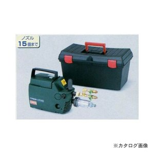 タスコ TASCO TA180MP-2 フレッシュミストポンプ (ダブルタイプ) mtshopid