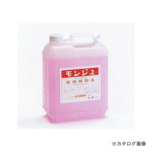 タスコ TASCO TA434MA-2 モンジュ液3.6L mtshopid