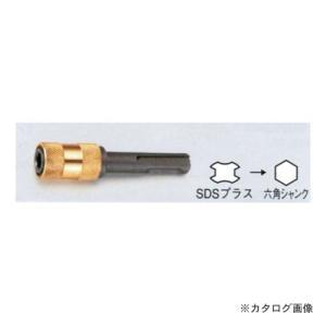 タスコ TASCO TA601EW 六角軸用SDSアダプター|mtshopid
