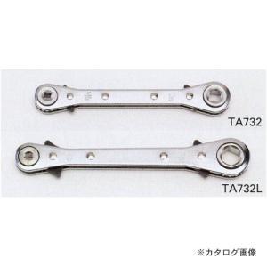 (1000円以上で送料無料)タスコ TASCO TA732L 4サイズバルブキーレンチ