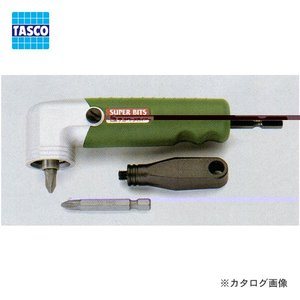 タスコ TASCO TA737ND L型ナロードライバー mtshopid