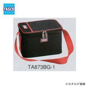 タスコ TASCO TA873BG-1 ボルトバッグ|mtshopid