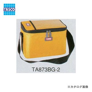 タスコ TASCO TA873BG-2 ボルトバッグ|mtshopid