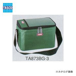 タスコ TASCO TA873BG-3 ボルトバッグ|mtshopid