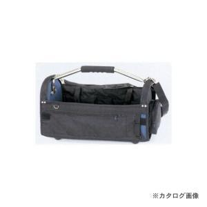 タスコ TASCO TA873BM ツールキャリー|mtshopid