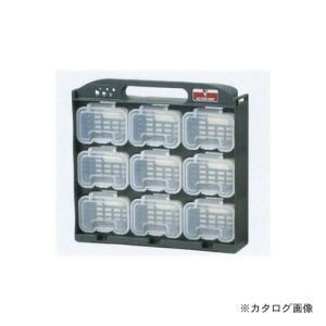 タスコ TASCO TA981MB パーツケース (9パーツ)|mtshopid