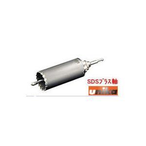 ユニカ 振動用多機能コアドリルUR21ロング 65mm SDSプラス軸 UR-VL65SD|mtshopid
