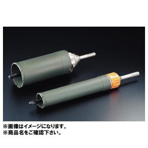 ユニカ 多機能コアドリル 複合材用 ストレート 55mm UR21-F055ST|mtshopid