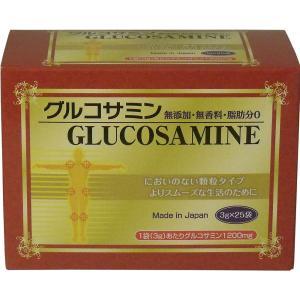 グルコサミン1200 3g×25袋...