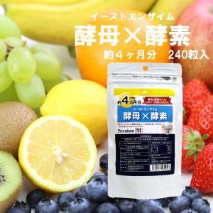 酵母と酵素Wの力!  高品質な日本製!! 大容量約4ヵ月分! ●カロリーの気になる方に! ●タブレッ...