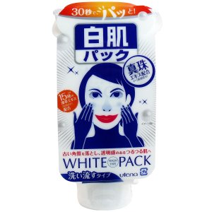 お肌の色を簡単コントロール!  今すぐ白くなりたい方にぴったりの白肌パック! くすみ肌※に30秒マッ...