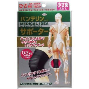 バンテリンサポーター ひざ専用 小さめ(Sサイズ...の商品画像