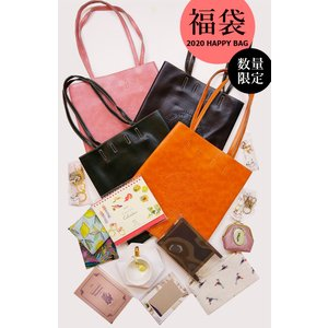 福袋 2020 雑貨 日用品 ふくぶくろ 2200円