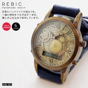 腕時計 アナデジ アナログ デジタル Rebic AD-01 mu-ra 日本製