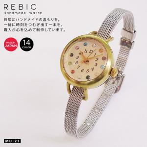 腕時計 レディース クォーツ Rebic MU-23 mu-ra 日本製