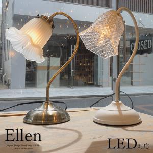 タッチセンサー 調光 デスクライト テーブルランプ ベッドサイド ナイトランプ