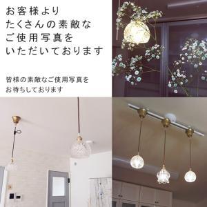 ご予約商品 ペンダントライト シャンデリア led  Saphir サフィール ガラス1灯ペンダントライト(ONG-002-1) La Clarte|mu-ra|04