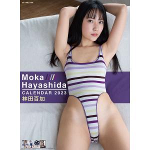 【衝撃特価!!数量限定】浅川梨奈 2018年版カレンダー【CL-222】...