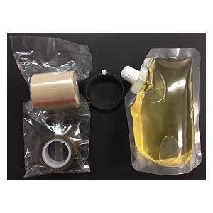 消耗品3点セット ( VAC-601-2S)|mudazero
