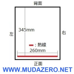 真空包装機 ( VAC-301 ) : 安心の日本で組立製造 小型 業務用 全自動 mudazero 02