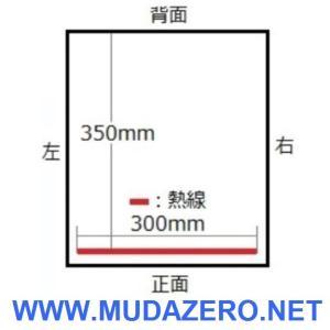 真空包装機 ( VAC-301W ) : 安心の日本で組立製造 小型 業務用 全自動|mudazero|02