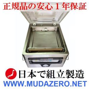 真空包装機 ( VAC-301W ) : 安心の日本で組立製造 小型 業務用 全自動|mudazero|03