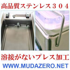 真空包装機 ( VAC-301W ) : 安心の日本で組立製造 小型 業務用 全自動|mudazero|04