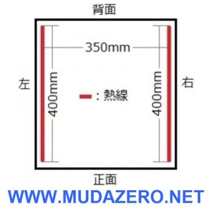 真空包装機 ( VAC-401-2S 100V) : 安心の日本で組立製造 中型 業務用 全自動 mudazero 02