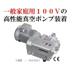 真空包装機 ( VAC-401-2S 100V) : 安心の日本で組立製造 中型 業務用 全自動 mudazero 06