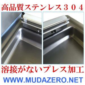 真空包装機 ( VAC-500-2SD 単相200V) : 安心の日本で組立製造 大型 業務用 全自動|mudazero|04