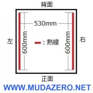 真空包装機 ( VAC-601-2S 単相200V) : 安心の日本で組立製造 大型 業務用 全自動 mudazero 02