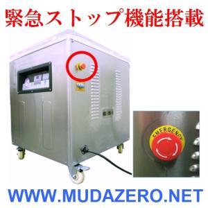 真空包装機 ( VAC-601-2S 単相200V) : 安心の日本で組立製造 大型 業務用 全自動 mudazero 05