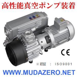 真空包装機 ( VAC-601-2S 単相200V) : 安心の日本で組立製造 大型 業務用 全自動 mudazero 06