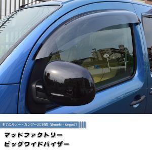 カングー2 ドアバイザー (ビッグワイド/ライトスモーク/kangoo2) mudfactory