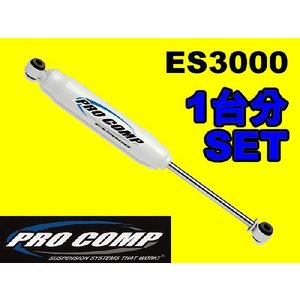 91〜99 パジェロ 20系 40系 PROCOMP ES3000 1台分セット ショック 0〜2inc MITSUBISHI|mudjayson
