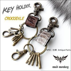 キーホルダー 革/クロコダイルレザー・6連フック SPIDER