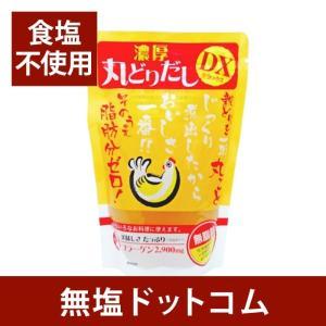 ほぼ無塩なので減塩されている方におすすめ 食塩不使用 スープ 日本スープの丸鶏スープストック 3袋セット